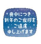かわいい主婦の1日【お正月編】(個別スタンプ:24)