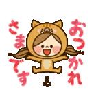かわいい主婦の1日【お正月編】(個別スタンプ:26)