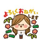 かわいい主婦の1日【お正月編】(個別スタンプ:28)