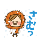 かわいい主婦の1日【お正月編】(個別スタンプ:29)