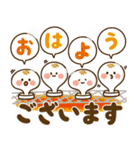 かわいい主婦の1日【お正月編】(個別スタンプ:31)