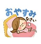 かわいい主婦の1日【お正月編】(個別スタンプ:32)
