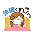 かわいい主婦の1日【お正月編】(個別スタンプ:36)