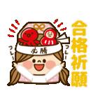 かわいい主婦の1日【お正月編】(個別スタンプ:38)