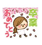 かわいい主婦の1日【お正月編】(個別スタンプ:40)