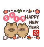 【決定版】大人かわいいお正月年賀状★2019(個別スタンプ:01)