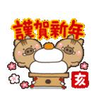 【決定版】大人かわいいお正月年賀状★2019(個別スタンプ:02)