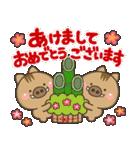 【決定版】大人かわいいお正月年賀状★2019(個別スタンプ:03)
