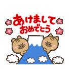 【決定版】大人かわいいお正月年賀状★2019(個別スタンプ:04)