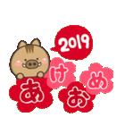【決定版】大人かわいいお正月年賀状★2019(個別スタンプ:05)