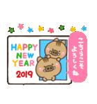 【決定版】大人かわいいお正月年賀状★2019(個別スタンプ:07)