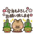 【決定版】大人かわいいお正月年賀状★2019(個別スタンプ:08)