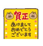 【決定版】大人かわいいお正月年賀状★2019(個別スタンプ:10)