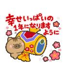 【決定版】大人かわいいお正月年賀状★2019(個別スタンプ:11)