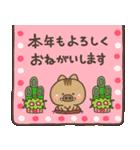 【決定版】大人かわいいお正月年賀状★2019(個別スタンプ:13)