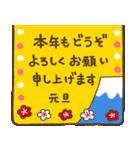 【決定版】大人かわいいお正月年賀状★2019(個別スタンプ:14)