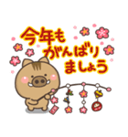 【決定版】大人かわいいお正月年賀状★2019(個別スタンプ:15)