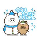 【決定版】大人かわいいお正月年賀状★2019(個別スタンプ:16)