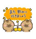 【決定版】大人かわいいお正月年賀状★2019(個別スタンプ:19)
