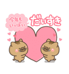 【決定版】大人かわいいお正月年賀状★2019(個別スタンプ:21)
