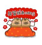 【決定版】大人かわいいお正月年賀状★2019(個別スタンプ:22)