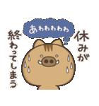 【決定版】大人かわいいお正月年賀状★2019(個別スタンプ:24)