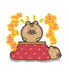 【決定版】大人かわいいお正月年賀状★2019(個別スタンプ:25)