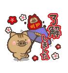 【決定版】大人かわいいお正月年賀状★2019(個別スタンプ:29)