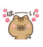 【決定版】大人かわいいお正月年賀状★2019(個別スタンプ:30)