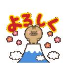 【決定版】大人かわいいお正月年賀状★2019(個別スタンプ:31)