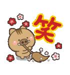 【決定版】大人かわいいお正月年賀状★2019(個別スタンプ:33)