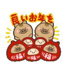 【決定版】大人かわいいお正月年賀状★2019(個別スタンプ:39)