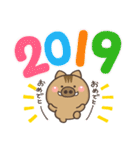 【決定版】大人かわいいお正月年賀状★2019(個別スタンプ:40)