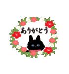 あけおめチワワ&黒猫・猪☆動く!(個別スタンプ:04)
