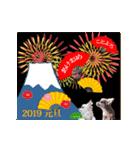 あけおめチワワ&黒猫・猪☆動く!(個別スタンプ:05)