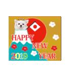 あけおめチワワ&黒猫・猪☆動く!(個別スタンプ:07)