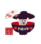 あけおめチワワ&黒猫・猪☆動く!(個別スタンプ:08)