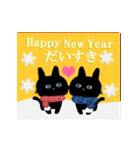 あけおめチワワ&黒猫・猪☆動く!(個別スタンプ:09)