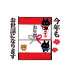あけおめチワワ&黒猫・猪☆動く!(個別スタンプ:13)