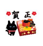 あけおめチワワ&黒猫・猪☆動く!(個別スタンプ:15)