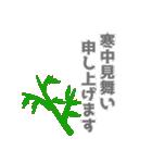 イノシシ正月スタンプ(個別スタンプ:01)