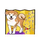 秋田犬の年末年始スタンプ(個別スタンプ:4)