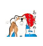 秋田犬の年末年始スタンプ(個別スタンプ:5)