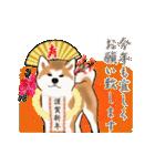 秋田犬の年末年始スタンプ(個別スタンプ:7)