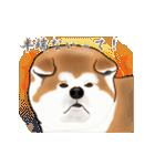 秋田犬の年末年始スタンプ(個別スタンプ:21)