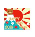 あけおめ☆動く☆亥**2019年**(個別スタンプ:01)