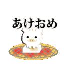 あけおめ☆動く☆亥**2019年**(個別スタンプ:02)