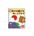 あけおめ☆動く☆亥**2019年**(個別スタンプ:05)