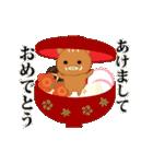 あけおめ☆動く☆亥**2019年**(個別スタンプ:06)