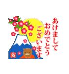 あけおめ☆動く☆亥**2019年**(個別スタンプ:08)